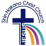 新中野キリスト教会